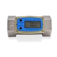 Digital Flowmeter K24 Electronic Liquid Turbine Meter Electronic Diesel Flowmeter 1.5 Inches Fuel Oil Flow Meter 40 280L/MIN