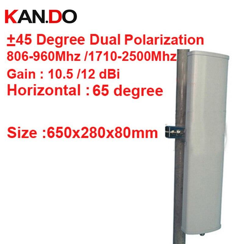 12dbi + 45/-45 degrés double polarisation 806-960 Mhz 1710-1500 mhz GSM antenne Base station utiliser antenne CDMA GSM 3G antenne FDD LTE