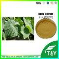 ¡ Venta caliente! mejor calidad de Extracto de Kava Kavalactones/Kava Kava En Polvo 300 g/lote