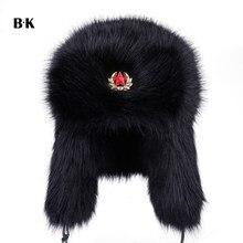 00c6d8dea Soviet Badge Ushanka Men Women Faux Fox Fur Winter Snow Cap Vintage Russian  Army Military Bomber Hats Earflap Aviator Trapper