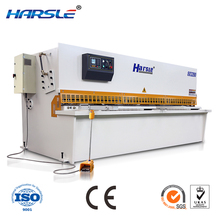 QC12K display digital hydraulic swing beam shearing machine Products with High Reputation