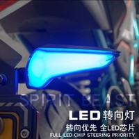 Spirit Beast Motorcycle Modified Led Turn Signal Light L12 Highlight Auxiliary Light Waterproof Cool Styling