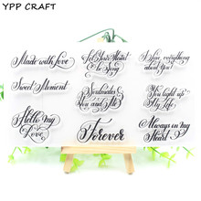 YPP CRAFT Happy Valentine's Day Transparent Clear Silicone Stamps for DIY Scrapbooking/Card Making/Kids Fun Decoration Supplies