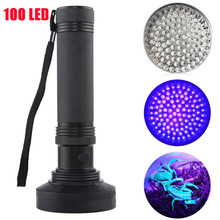 100LED UV Ultra Violet Blacklight Flashlight Light Inspection Lamp Torch Outdoor Sport Bike Bicycle Cycling Accessories