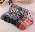 new autumn and winter super thick  children baby girl and boy socks child rabbit wool warmer socks