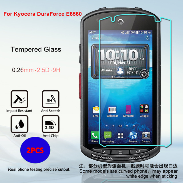 2PCS Tempered Glass For Kyocera DuraForce E6560 9H High Quality Explosion-proof Protective Screen Protector Film For E6560