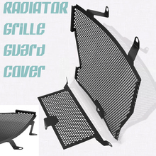 Motorcycle Accessories radiator grille guard protection For BWM S 1000R 14-17 1000RR 10-17 HP4 12-14 1000XR 15-17