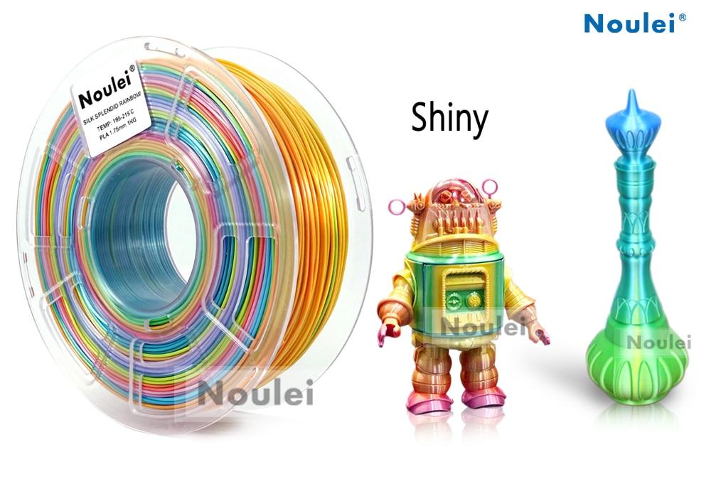 2 3D Printer Filament 1.75 SILK PLA Rainbow