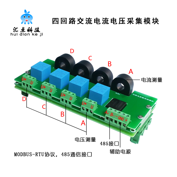 Voltage and Power Mutual Inductance Acquisition and Measurement Sensor Module for 4 PLC AC Current Transmitter