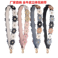 New 100% genuine leather three dimensional flower shoulder bag strap rivet accessorie leather replacement repair crossbody strap