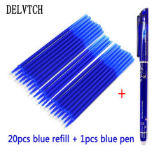 DELVTCH 20Pcs/Set Gel Pen Erasable Refill Rod Magic Erasable Pen Refill 0.5mm Ink Office School Stationery Writing Tool Gift 0 5mm erasable pen refill 20pcs set gel pen rod magic erasable pen blue black ink office school stationery writing tool gift