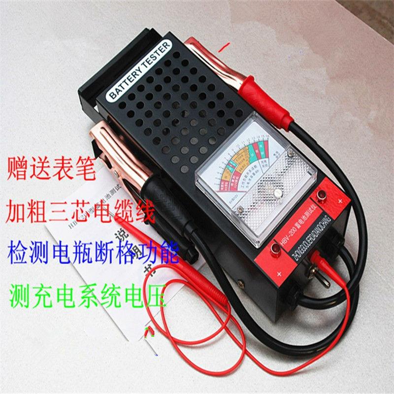 Battery tester Car battery meter Voltage meter Voltmeter 12V Test range: 20Ah-200Ah