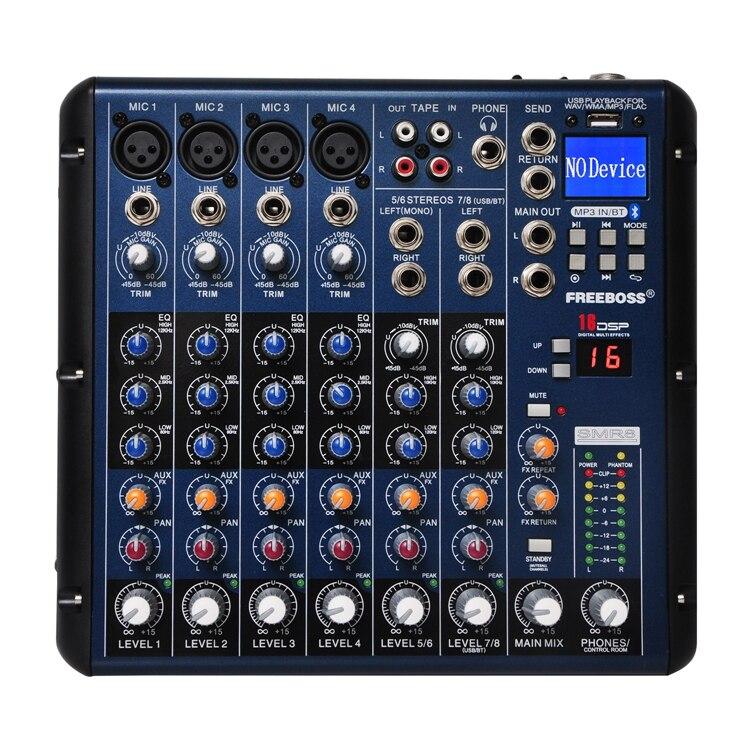 SMR8  01-1  Audio Mixer