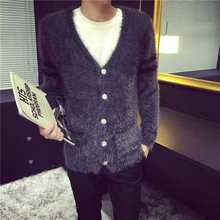 Sweater Mens Mohair Sweater 2016 New Warm Luxury Sweater Men Mohair Cardigans Sweater Coat High Quality Jerseis Hombre A3752