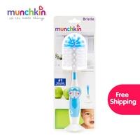 Munchkinแปรงขวดแปรงสีสุ่มส่งจัดส่งฟรีเด็กขวดแปรงสำหรับทำความสะอาดเด็กนมอาหารขว