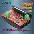 Free shipping, APO-M1  DC brush motor   PWM controller + RC + speed controller   2400W(MAX)/24V-48V