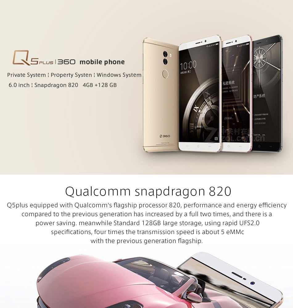 Q5-plus-xiang_01