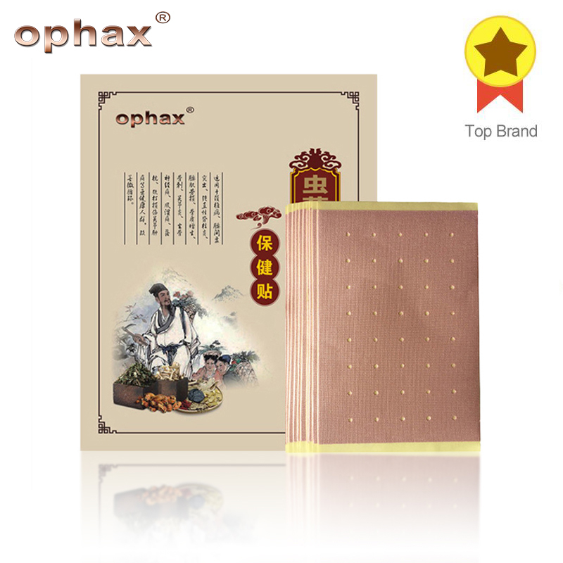 OPHAX 10Pcs/Bag Chinese Medicine Herbal Patches Body Arthritis Muscle Joint Back Pain Patch Medical Plasters Health Products