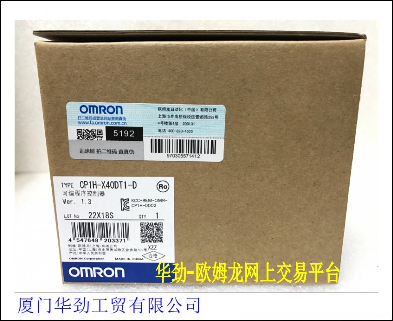Programmable Controller CP1H-X40DT1-D Genuine New Stock