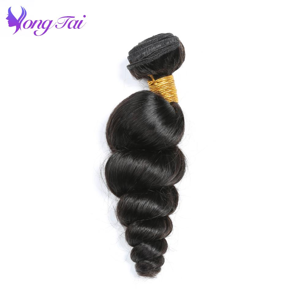 Yongtai Hair Products Brazilian Loose Wave Remy Hair Bundles 10 26 Natural Color 100% Human Hair Weave Fast Free Shipping