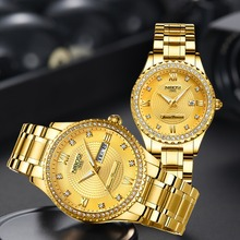 NIBOSI عشاق ساعة Relogio Feminino الرجال الساعات العلامة التجارية الفاخرة النساء ساعة الذهب الكوارتز ساعة حائط هدية السيدات فستان ساعة اليد
