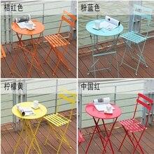 Округлость Стиль Отдых на складной Садовые стулья столы и стулья, балкон Кофе Таблица