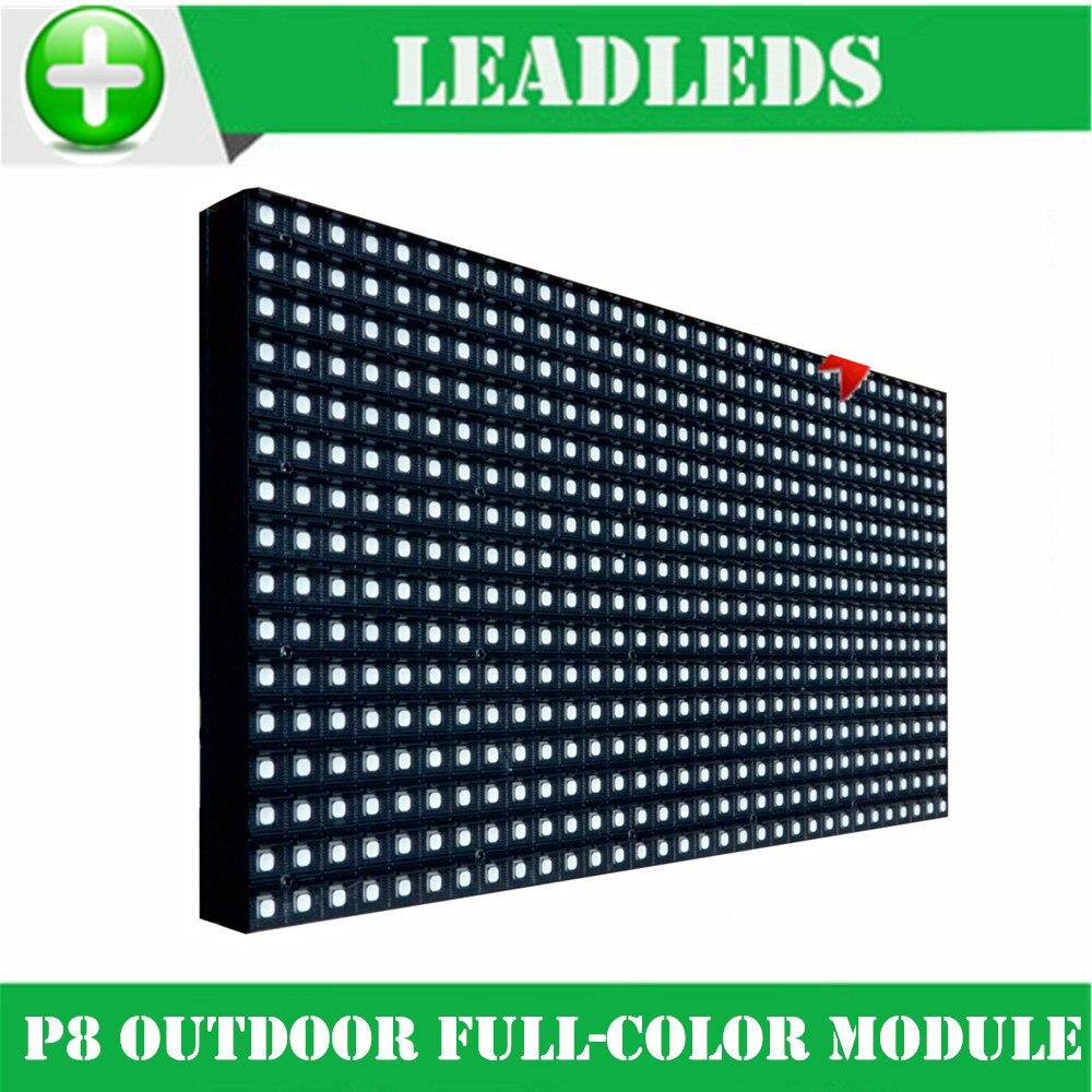 P8 High brightness 1/4 Scan 3in1 Waterproof outdoor P8 RGB SMD LED Display Module 256*128MM 32*16 pixels