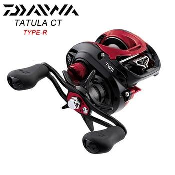 DAIWA TATULA CT TYPE-R Baitcasting saltwater fishing reel 6.3:18.1:1 6kg Power TWS Design strength body Smooth fishing reel curado 200hgk