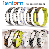 Fentorn for Xiaomi Mi Band 2 Bracelet Silicon Strap Smart Band Replace Accessories For Mi Band 2 Wristband Bracelet