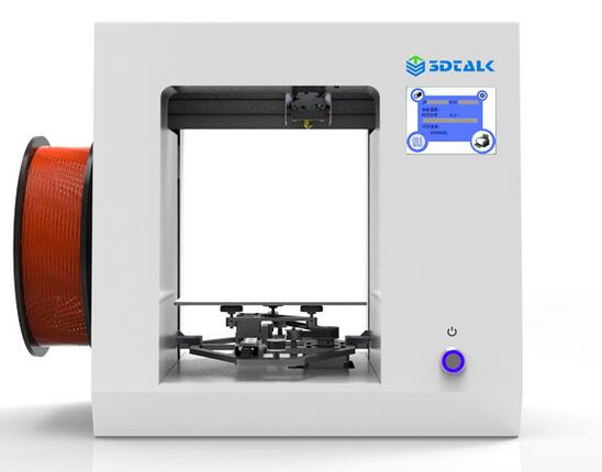 3D printer 3DTALK high precision MINI S desktop metal body 3D printing mini 2017