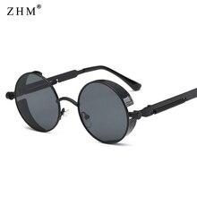Металлические стимпанк Солнцезащитные очки для мужчин и женщин модные круглые очки фирменный Дизайн Винтажные Солнцезащитные очки высокое качество UV400 очки