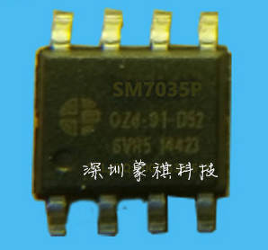 10pcs microcontroller power chip SM7035P doorbell switching power supply IC solution cost-effective 2.4G power supply solution