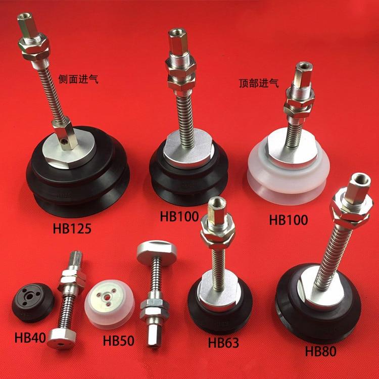 Vacuum chuck, industrial manipulator, sucker, SMC pneumatic, ZPT, HB40 506380100125150 scv 20 rc1 4 vacuum ejector smc type vacuum generator