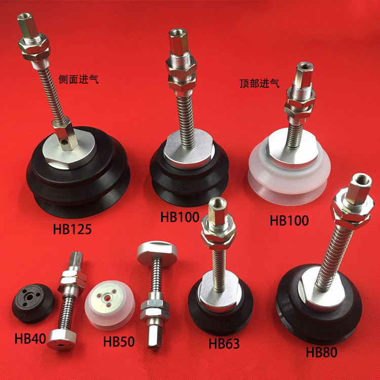 цена на Vacuum chuck, industrial manipulator, sucker, SMC pneumatic, ZPT, HB40 506380100125150