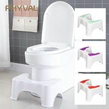 Табурет для туалета, табурет для ног, табурет для унитаза, табурет для ванной комнаты, табурет для беременных женщин, табурет для ног 47*33*21 см