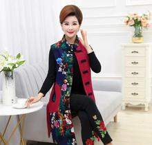 Women's spring and autumn new vest embroidery national wind large size stitching embroidery vest
