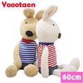 60cm Kawaii le sucre bunny kids toys clothing can be take off High-quality rabbit  play house Stuffed dolls