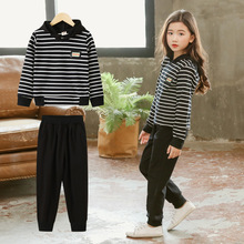 New Autumn Girls Clothes Sets Teenager Sports Suits Kids Tracksuit Children Clothing Set Outfit Striped Sweatshirts+Pants 4-13T недорого