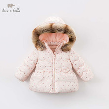 da644b697939 Buy cute infant toddler baby girl winter jacket and get free ...