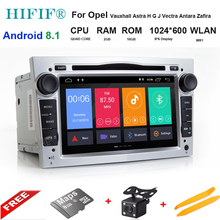 Ips HD Android 8,1 автомобильный dvd для Opel Vauxhall Astra Meriva Vectra Antara Zafira Corsa Agila gps Радио Видео плеер навигации