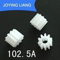 102.5A 0.5M GEAR 10 Teeth Plastic Gear Tight for 2.5mm Motor Shaft Module 0.5 Pinion DIY Toy Accessories 5000PCS/BAG