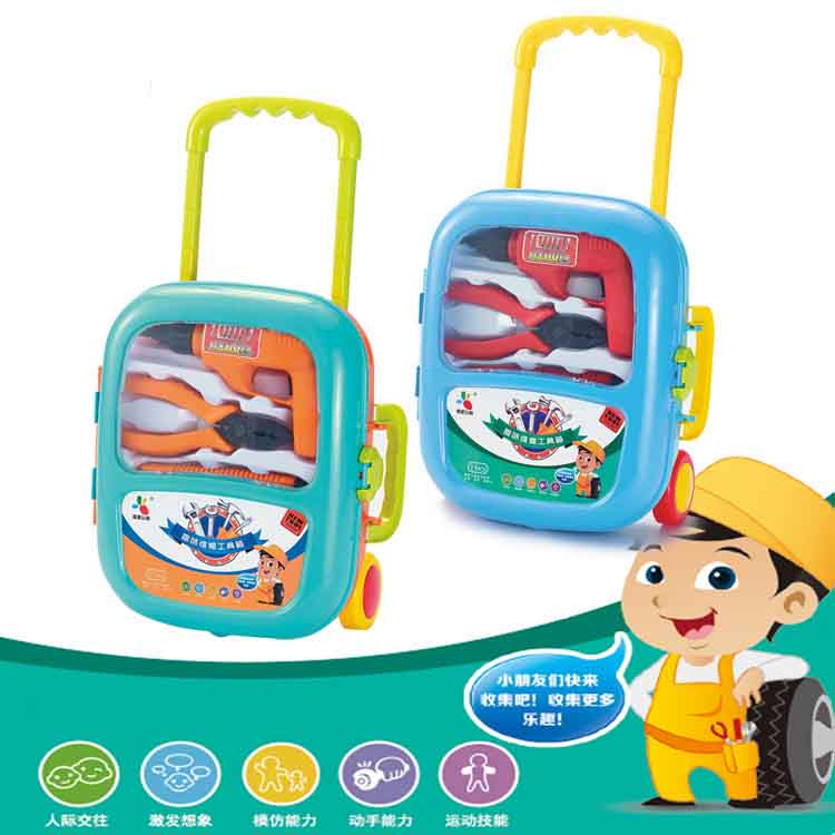 mylb Trolley case suitcase simulation Kids Toolbox set child toys for boys gift ...