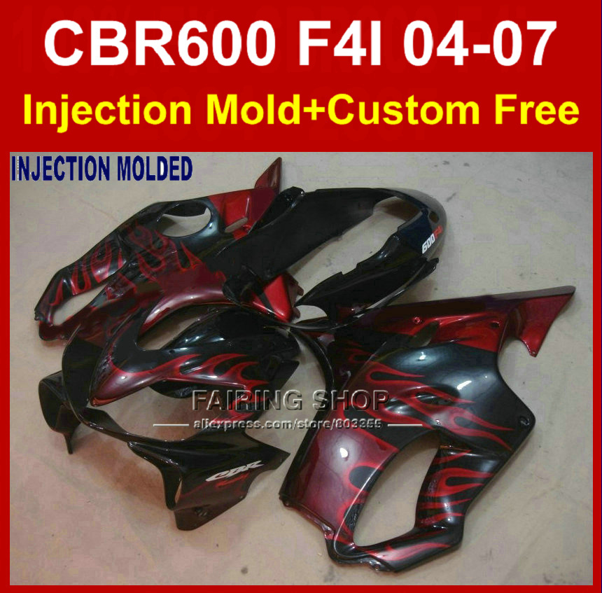 Red flame body repair <font><b>parts</b></font> for <font><b>HONDA</b></font> <font><b>CBR600F4I</b></font> fairings kit 2004 2005 2006 2007 fairing <font><b>parts</b></font> cbr600 f4i CBR600 f4i 04-07 GRTG image