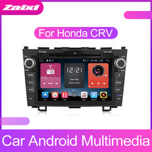 ZaiXi Android Car Multimedia player 2 Din WIFI GPS Navigation Autoradio For Honda CRV 2006~2011 HD screen Radio FM Maps BT