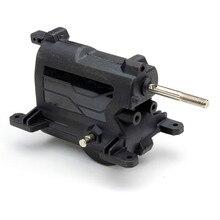 HG P401/P402/P601 1/10 RC Coche de Transmisión Central HG-BX01