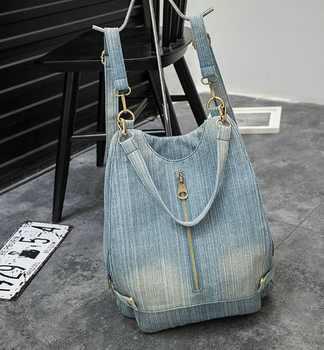 Washed Denim Women backpack Big Jean multifunctional backpack female shoulder bag Casual Travel Bags Rucksack blue  Mochila Bols - DISCOUNT ITEM  41% OFF All Category