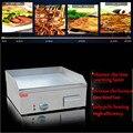 FY-400 из нержавеющей стали плоская и рифленая электрическая сковорода  рифленые электрические сковородки для жарки 2500 Вт 220 В или 110 В 1 шт