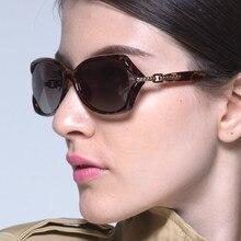 Vazrobe Fashion Small Square Polarized Sunglasses Women Brand Designer 2017 Sun Glasses for Ladies Shades Female UV400 Goggles