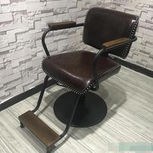 Barber Shop Dedicated Hair Chair High Salon Wood Hot Dyeing Chair5756