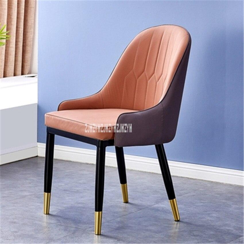 001 стул для столовой, спинка, стул для отдыха, современный Повседневный стул, простой, легкий стул, кожаный стул для переговоров, стул с железной ножкой, повседневный стул - Color: A